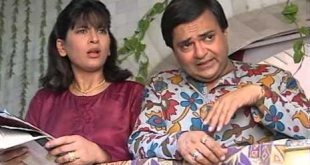 Shriman Shrimati (Old Doordarshan TV Serial)