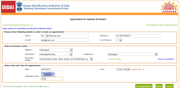 apply aadhar card online