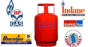 How to link Aadhar card with lpg gas connection to get Subsidy in banks