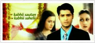 Kabhii Sautan Kabhii Sahelii (Old Doordarshan TV Serial)