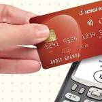 What Are Contactless Debit Cards and Credit Cards?