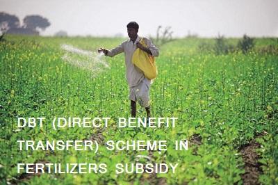 DBT scheme of fertilizer subsidy