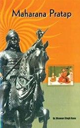 Maharana Pratap Book Pdf Free Download