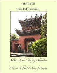 The Kojiki Book pdf free download