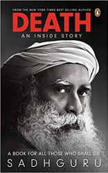 Death; An Inside Story Book Pdf Free Download