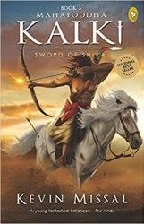 Mahayoddha Kalki: Sword of Shiva Book Pdf Free Download