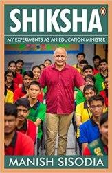 Shiksha Book Pdf Free Download