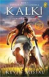 Dharmayoddha Kalki: Avatar of Vishnu Book Pdf Free Download
