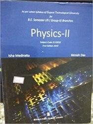 Physics Group 2 (Books India) GTU Book (3110018) Book Pdf Free Download