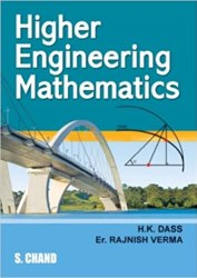 Higher Engineering Mathematics (S. Chand) Book Pdf Free Download