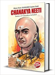 Chanakya Neeti Download Free. Best Life Strategy Related Book