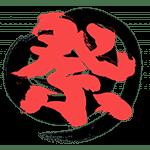 ダクト祭り2016 報告ブログ紹介