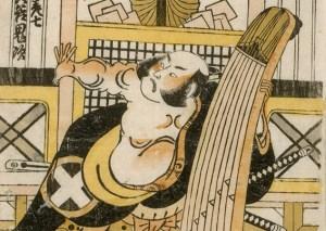 Contemporary Music for Japanese Instruments: Sawai Koto