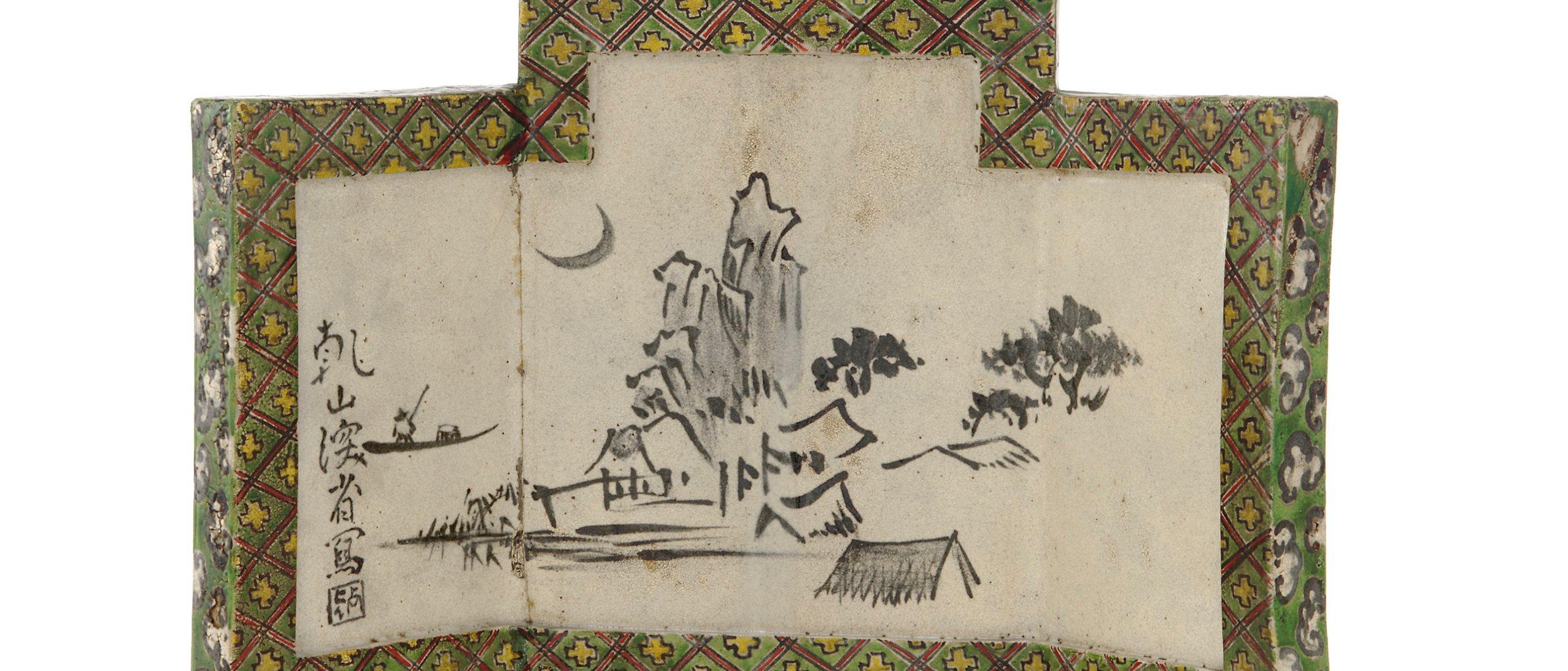 Kenzan style desk screen with design of mountain retreat