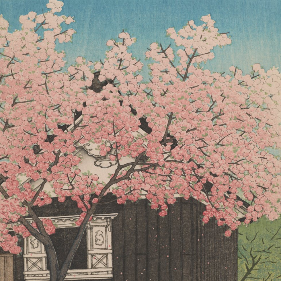 Spring in Mount Atago, from the series Twelve Scenes of Tokyo