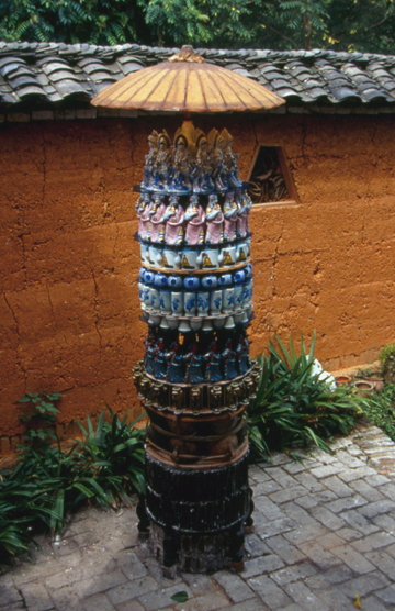 "Walter McConnell's ""Pagoda,"" the early ""Stupa"" work produced during a residency at China's Sanbao Ceramic Art Institute, Jingdezhen."