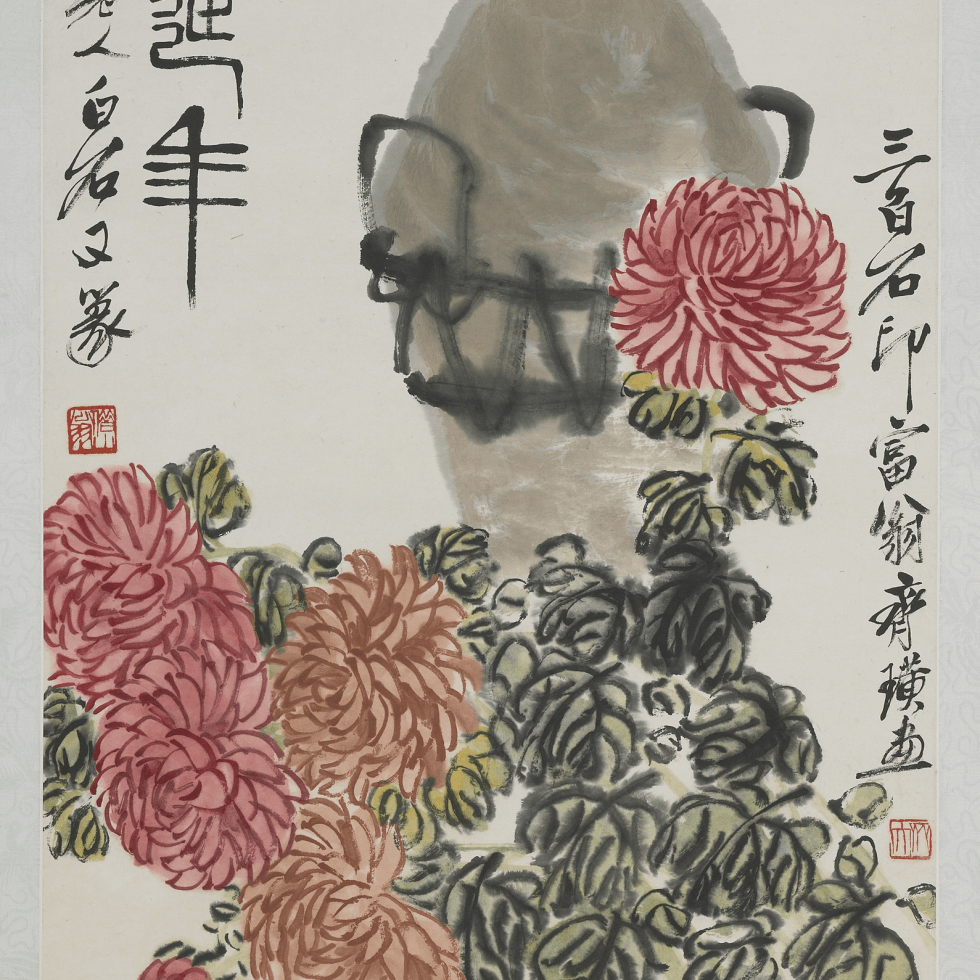 Chrysanthemums and Wine Jar by Chinese artist Qi Baishi