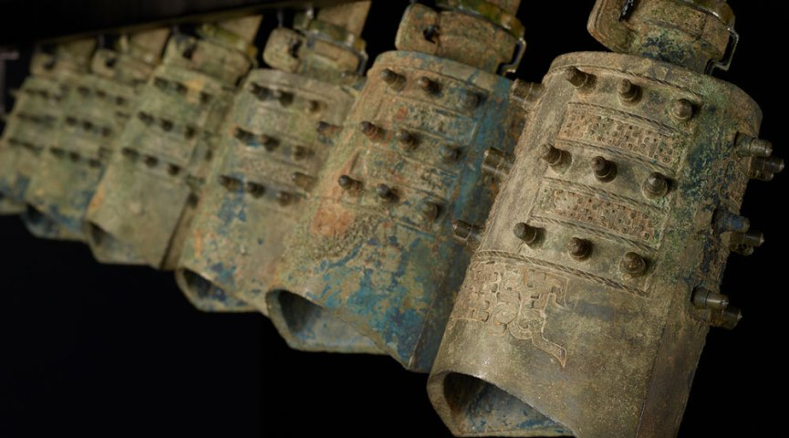 detail, ancient Chinese bells