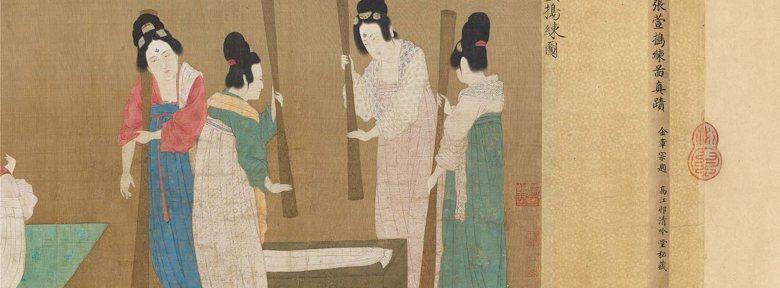 Chinese court ladies