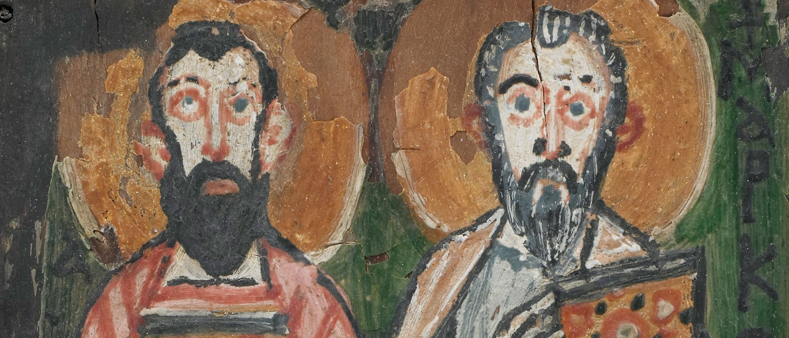 Detail from St. Mark and St. Luke; Right cover of The Washington Manuscript of the Gospels, F1906.298