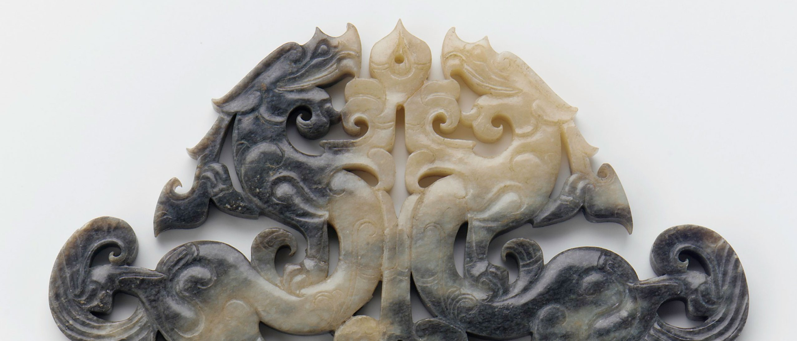 Detail, Pendant in the form of two facing dragons, F1939.30