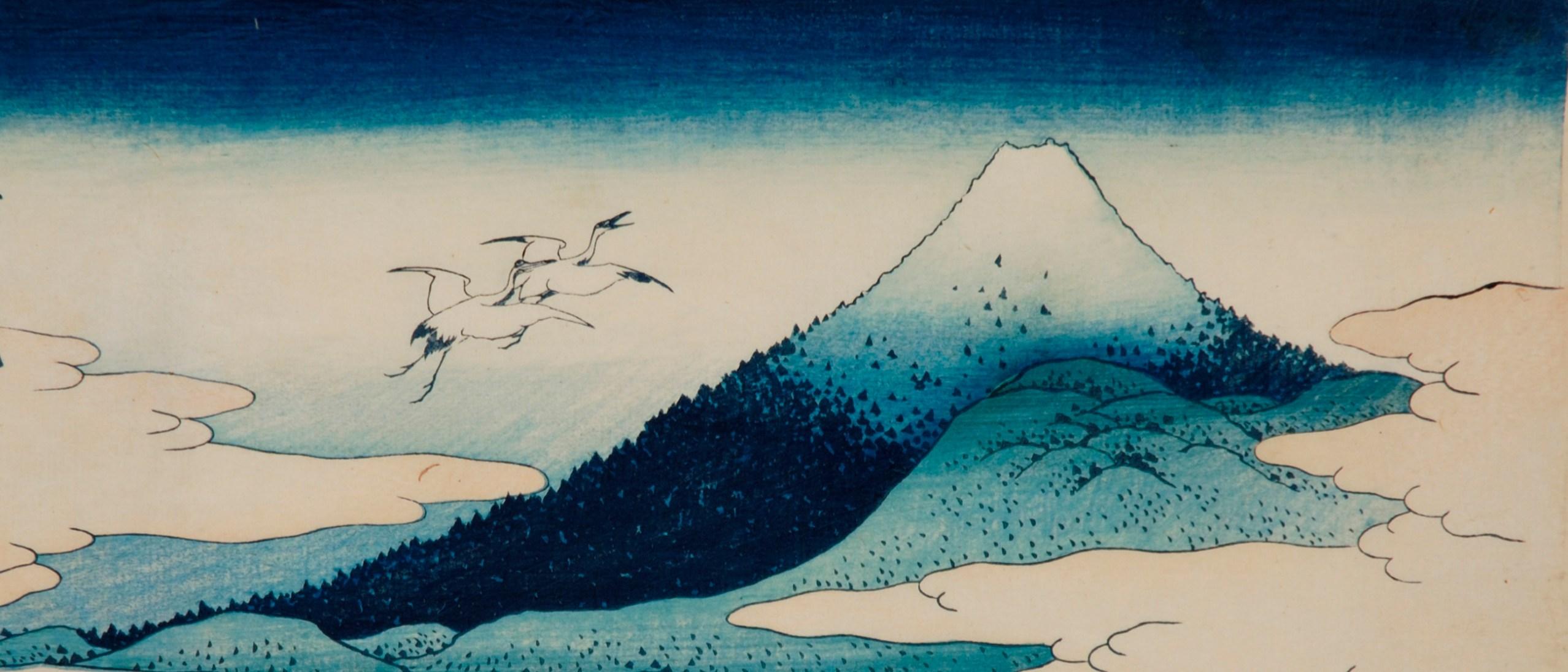 Detail image, Thirty-six Views of Mount Fuji: Umezawa Manor in Sagami Province. By Katsushika Hokusai (1760-1849), The Mann Collection, Highland Park, Illinois
