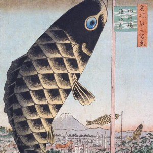 Detail of woodblock print with a 'koinobori' carp-shaped wind sock flying over a village, with Mt. Fuji on the horizon.