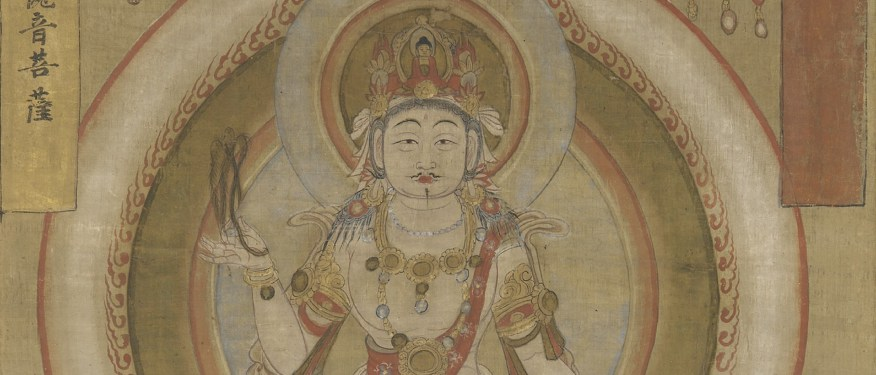 F1930.36, Guanyin of the Water Moon 水月觀音菩薩像