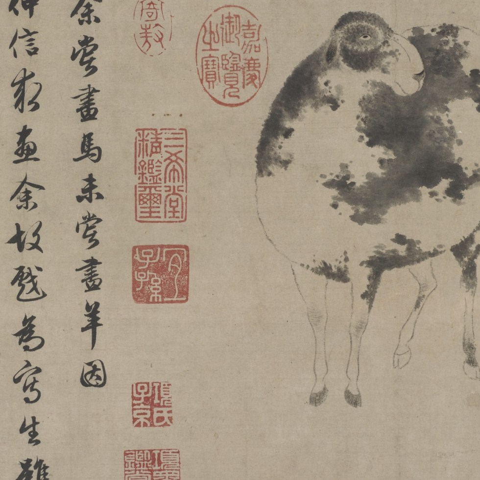 F1931.4, Sheep and Goat 二羊圖