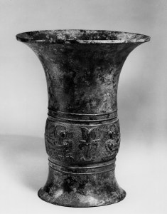 Photo, Bronze ritual wine container, type zun. Shang-Western Zhou dynasty, 11th century BCE., H: 25.3 cm. (10 in.) Singer catalogue number: [251].