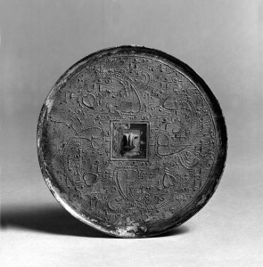 Photo, Bronze mirror. Eastern Zhou dynasty, 5th–3rd century BCE., Diam: 13.3 cm. (5 1/4 in.) Singer catalogue number: [619].