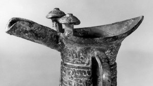 Detail photo, Bronze ritual wine vessel, type jue. Shang dynasty, 13th–11th century BCE., H: 8.8 cm. (3 7/16 in.). Singer catalogue number: [238].