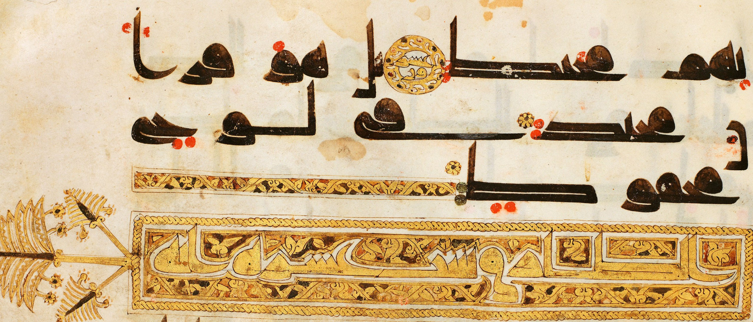 Detail image, Qur'an folios; Near East, Abbasid period, late 9th–early 10th century; Ink, gold, and color on parchment; Transferred from the Damascus Umayyad Mosque to Topkapı Palace in 1911 and to the Museum in 1913; Museum of Turkish and Islamic Arts, ŞE 611