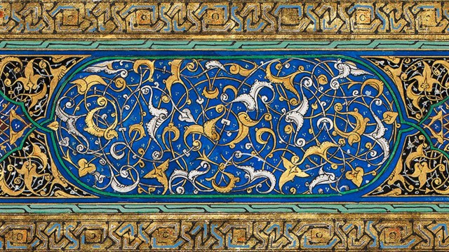 Banner image for The Art of the Qur'an: Treasures from the Museum of Turkish and Islamic Arts Past Events
