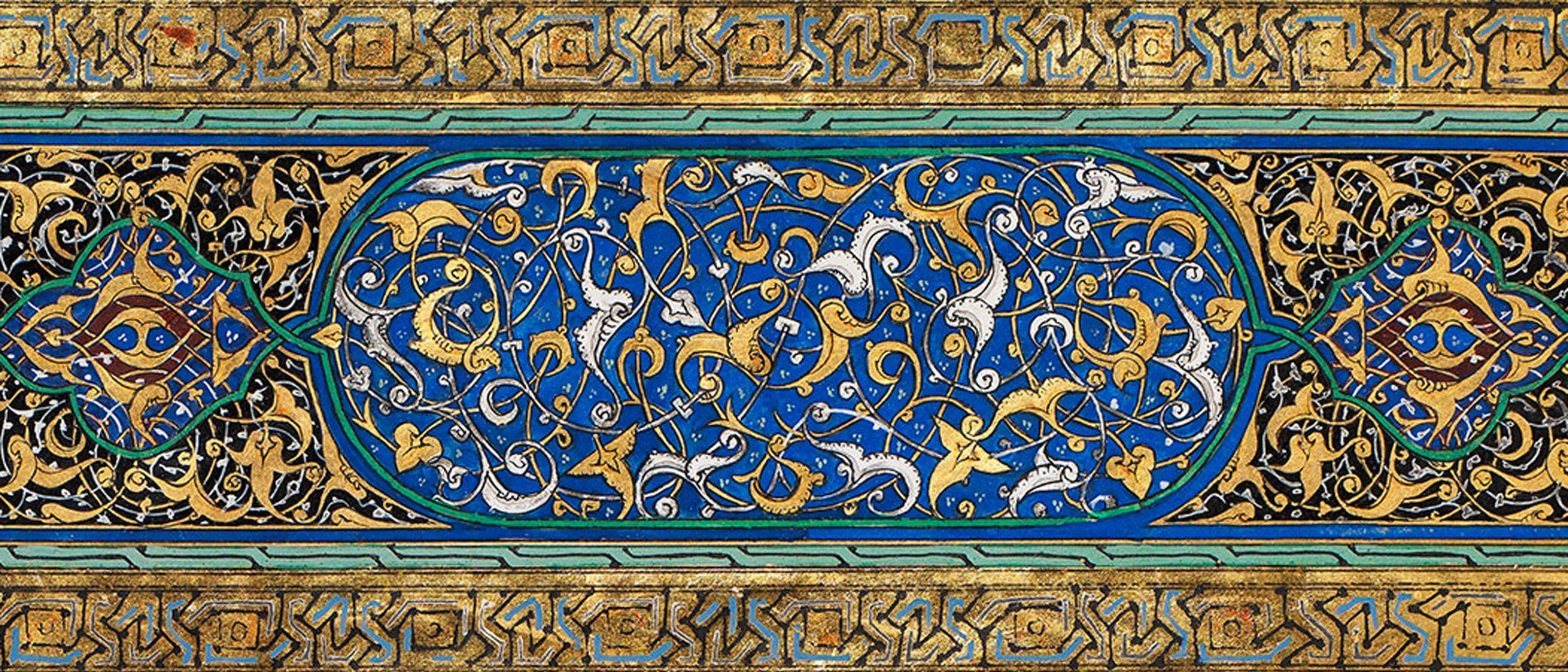 Detail image, Single-volume Qur'an; Probably Turkey, Edirne, 1457–58 (AH 862); Ink, color, and gold on paper; Transferred from the library of the Hagia Sophia to the Museum in 1914; Museum of Turkish and Islamic Arts, TIEM 30