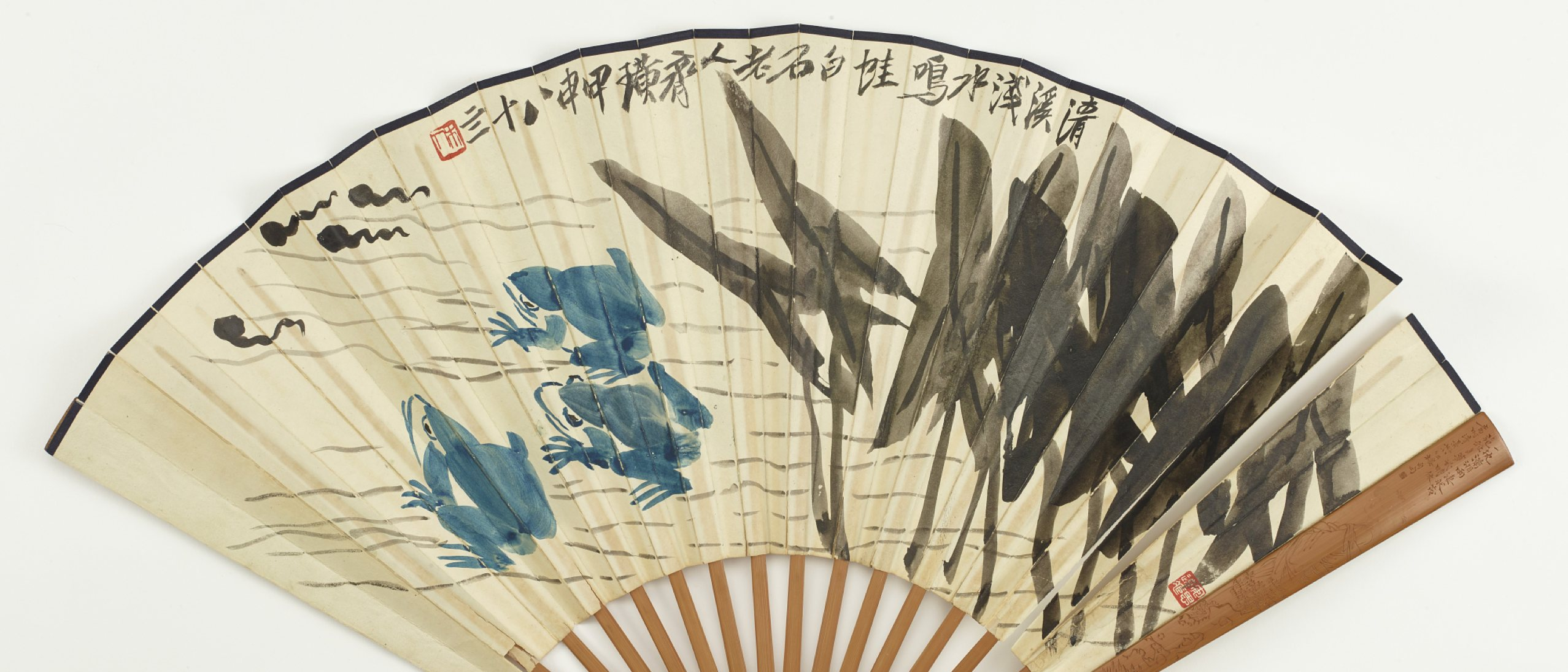 Fan with frogs and calligraphy