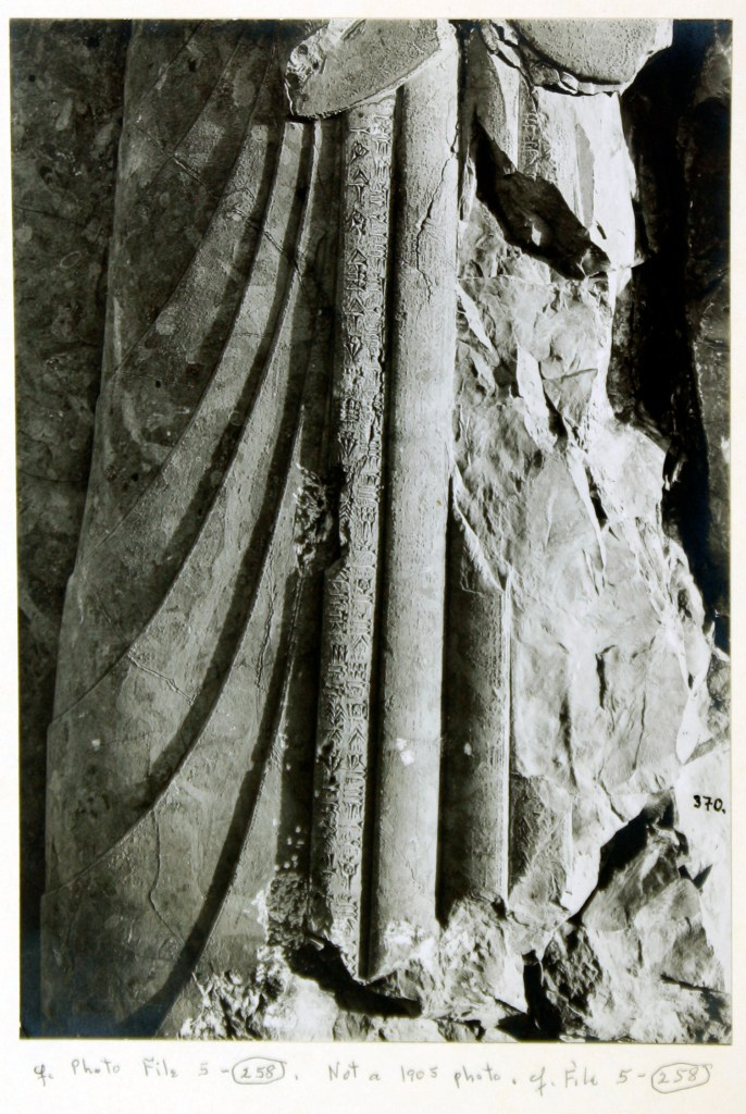 Photo, Sevruguin, Antoin,; b&w ; 12 cm. x 17.3 cm.; The Ernst Herzfeld papers. Freer Gallery of Art and Arthur M. Sackler Gallery Archives. Smithsonian Institution, Washington, D.C.