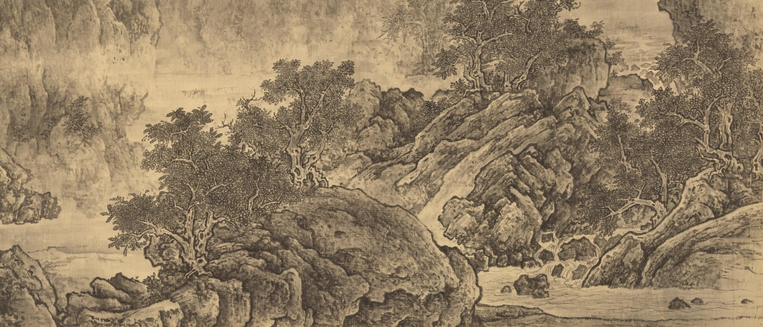 Detail photo of Autumn mountains, myriad miles