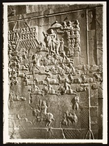 Rock Reliefs, Right Side of the Interior of the Large Vault with Investiture Relief of Khusro II: Close View of Relief Panel Picturing the Stag Hunt