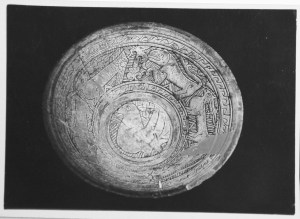 Interior of Bowl with Animal Design