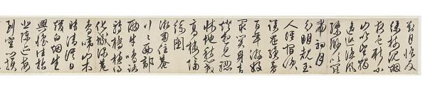 Four Poems, in cursive script