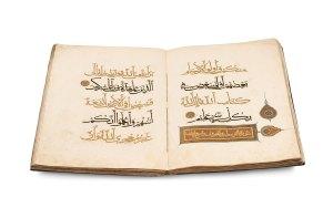 Detail photo of Wondrous Words manuscript