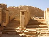 Awam Temple