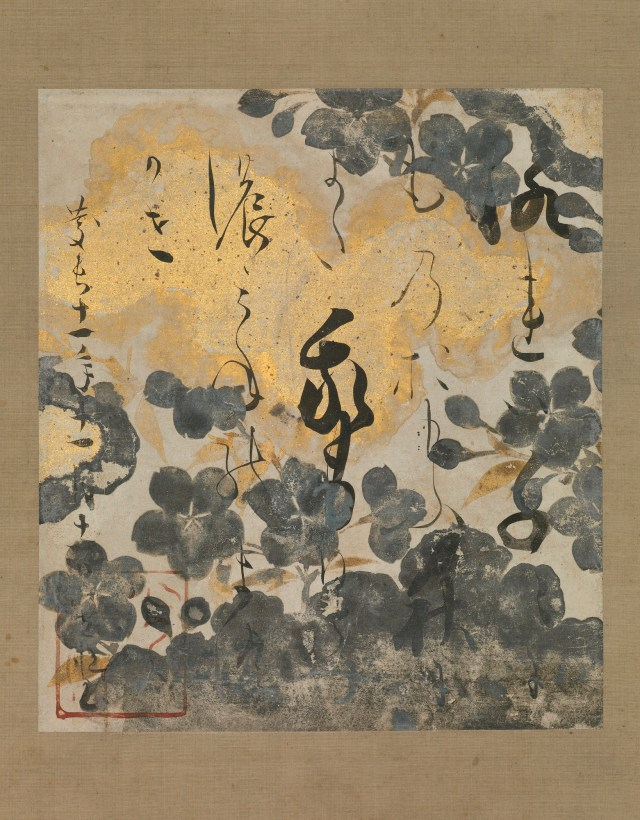 Poem Card with Underpainting of Cherry Blossoms