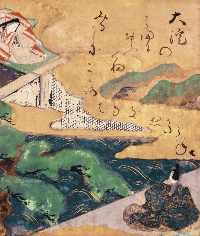 Ōyodo, Tales of Ise, episode 75