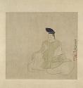 Master Poet Motokata