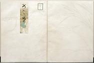 Nō Librettos by Kōetsu