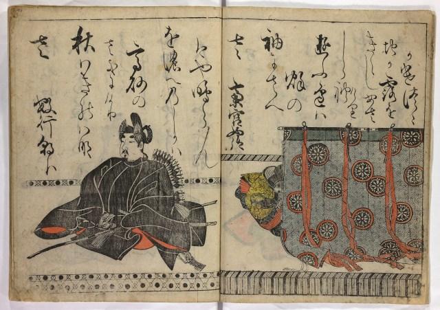 Kōetsu Sanjūrokkasen (Thirty-six immortal poets)