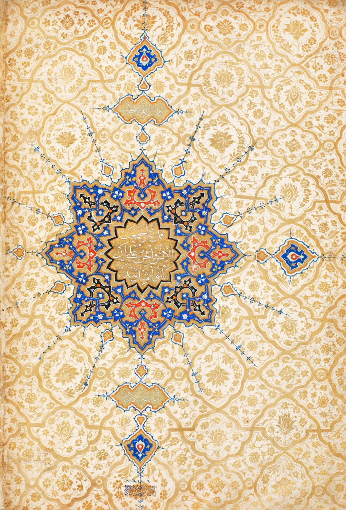 Detail image of frontispiece of a single-volume Qur'an