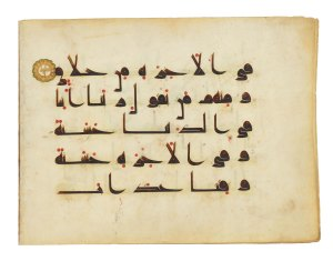 Detail image of Fragment of a Qur'an